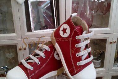 Παπούτσια για αγόρια