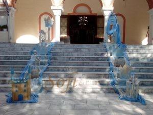 Στολισμός Εκκλησίας &Τραπέζι ευχών με θέμα την κορώνα