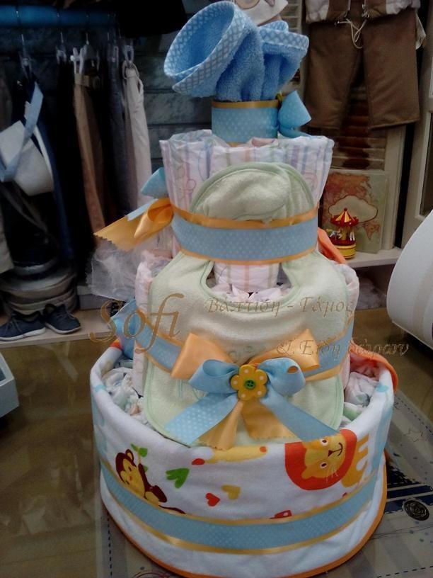Newborn baby daiper cakes & δώρα