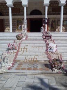 Στολισμός βάπτισης με vintage πεταλούδες