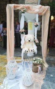 Στολισμός Βάπτισης ''Αρκουδάκια ''