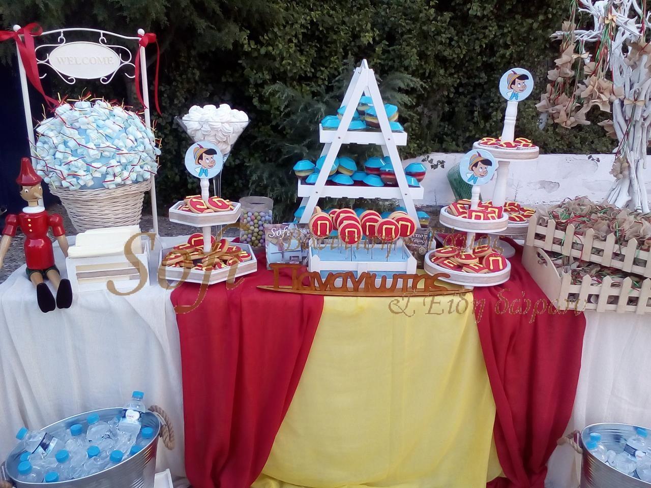 Candy bar  ''Πινόκιο''