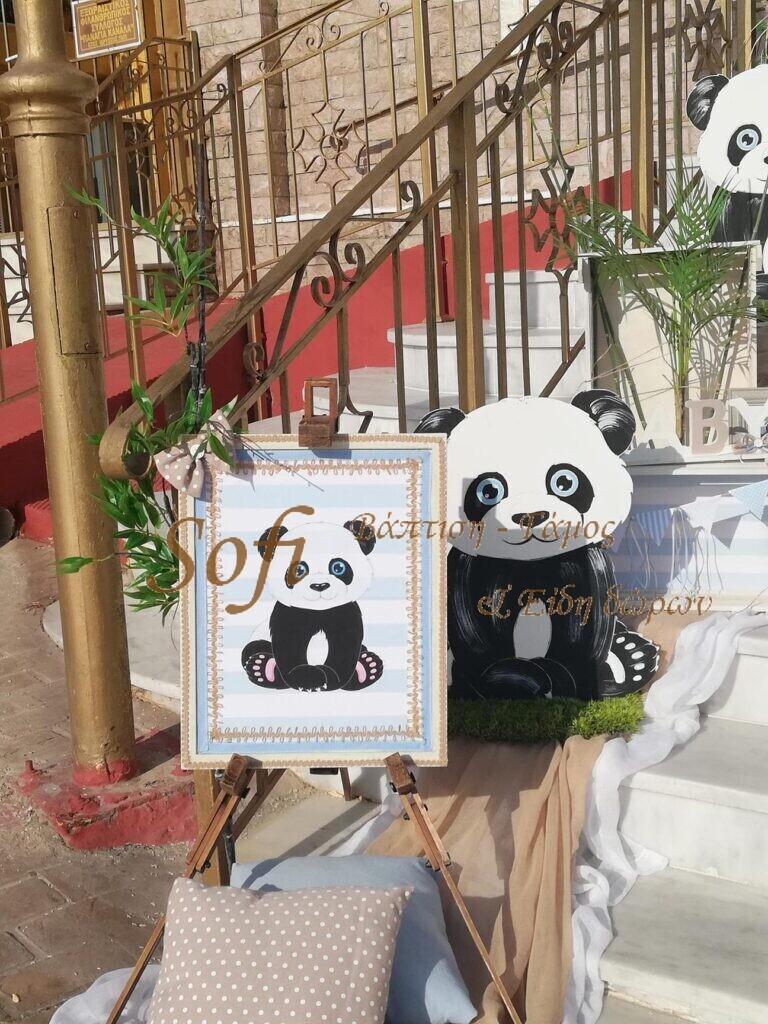 """Στολισμός"""" Panda"""""""