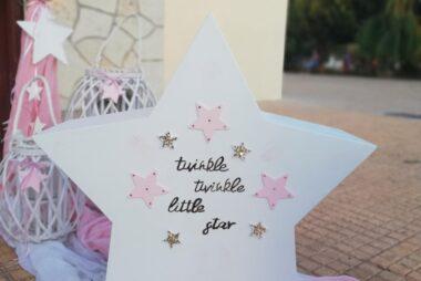"""Στολισμός """"Little star"""" κορίτσι"""